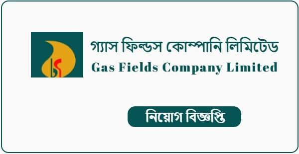 Read more about the article বাংলাদেশ গ্যাস ফিল্ডস কোম্পানি লিমিটেড নিয়োগ বিজ্ঞপ্তি 2021