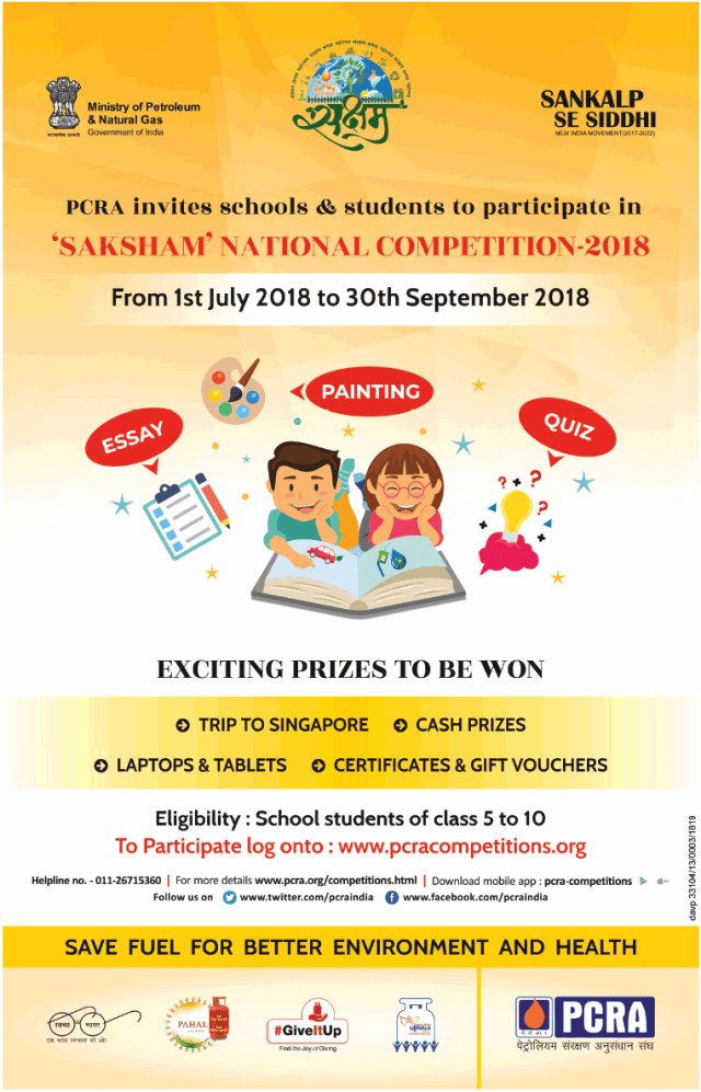 Saksham National Competition 2018
