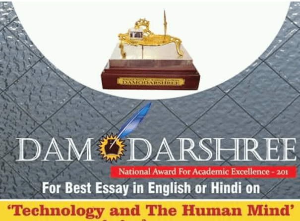 Example Of A College Essay Paper Damodarshree Essay Competition On Technology And The Human Mind  Hindienglish Prizes Worth Rs L Submit By Aug   Noticebard Science Essay Topics also Comparison Contrast Essay Example Paper Damodarshree Essay Competition On Technology And The Human Mind  Essay On Science