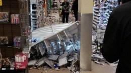 terremoto-alaska