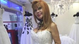 la tigresa del oriente boda