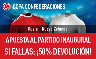 Sportium Copa Confederaciones Rusia - Nueva Zelanda
