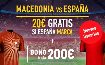Sportium Macedonia vs España