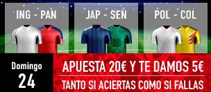 noticias apuestas Sportium Mundial Domingo 24 Apuesta 20€ y te damos 5€