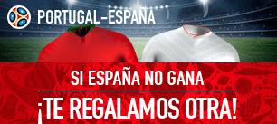 noticias apuestas Sportium Portugal - España si no gana España te regalamos otra!