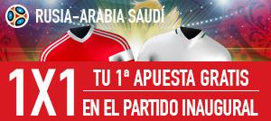 noticias apuestas Sportium Rusia - Arabia Saudí Primera Apuesta gratis