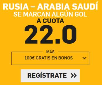noticias apuestas Supercuota Betfair Mundial Rusia - Arabia Saudí