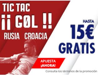 noticias apuestas Suertia Mundial Rusia - Croacia Hasta 15€ gratis