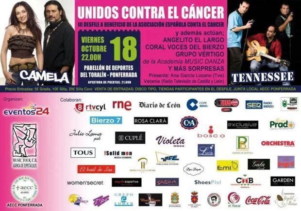 camela tenessee gala cancer 2013