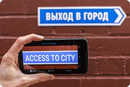 Google-Translate-tiempo-real