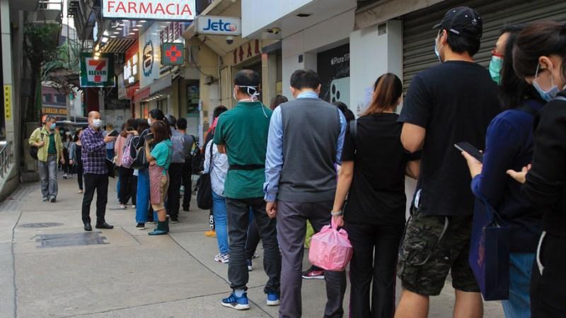 El caos del ingreso mínimo