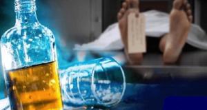 Un trago de clerén puede provocar la muerte, asegura médico