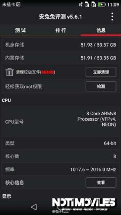Huawei-P8-Leaked-6
