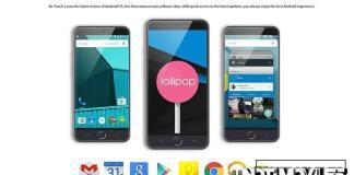 Ulefone be touch 2 smartphone alta gama