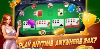 Download Rummy Game