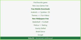 Sefan.ru Mobile