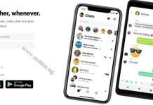 How To Set Up Facebook Messenger Integration