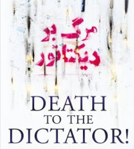 dictatordeath