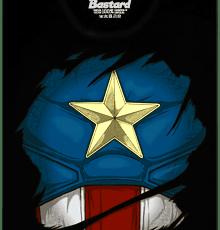 Captain Inside dětské tričko