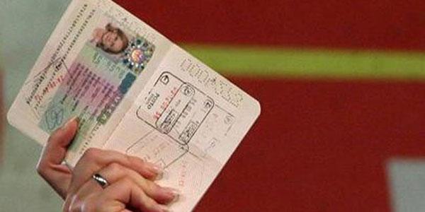 Embajadas peruanas impulsarán proceso para eliminar visa Schengen