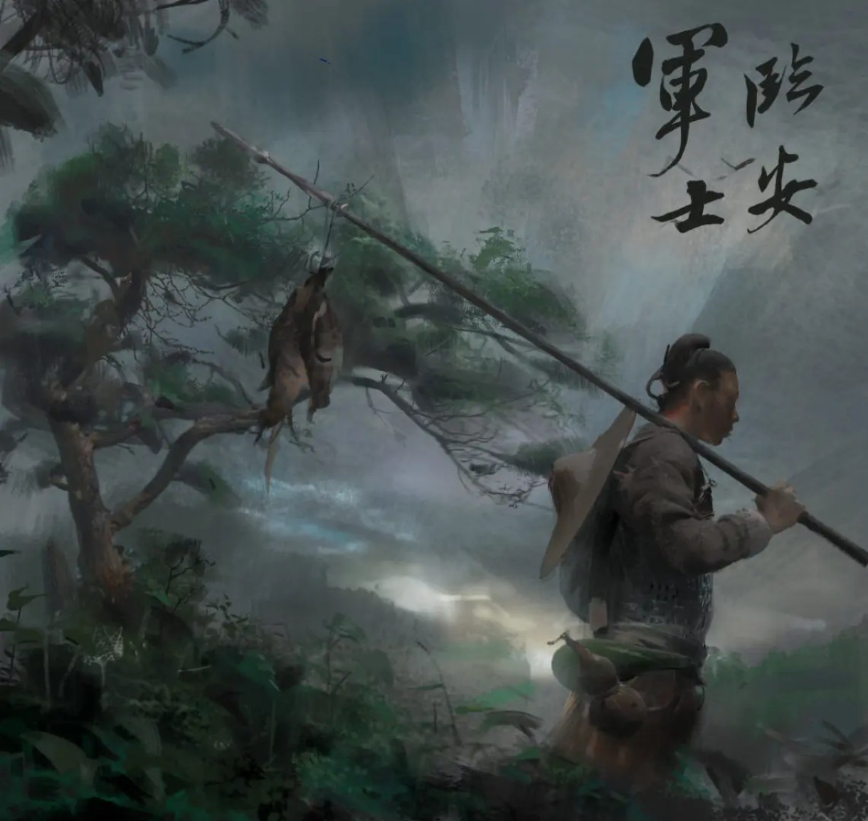 shuai zhang illustration concept art