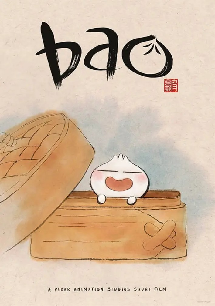 Corto Bao Pixar