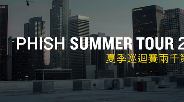 Phish Announces Summer 2014 Tour Dates