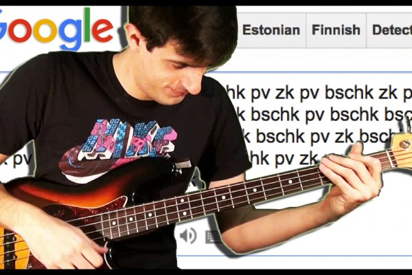Davie504: Google Translate Meets Bass