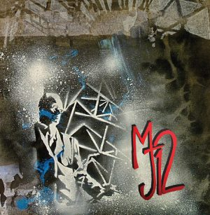 MJ12 (Self-Titled)
