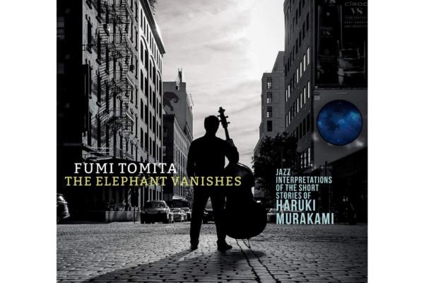 "Fumi Tomita Channels Haruki Murakami on ""The Elephant Vanishes"""