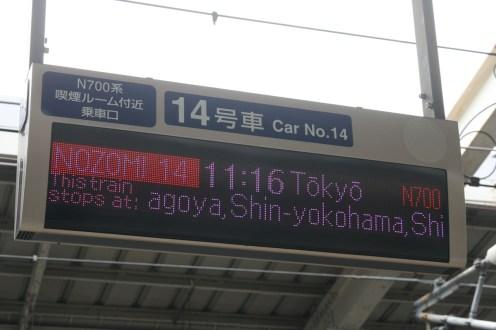 Nozomi 14