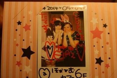 Polaroid souvenir