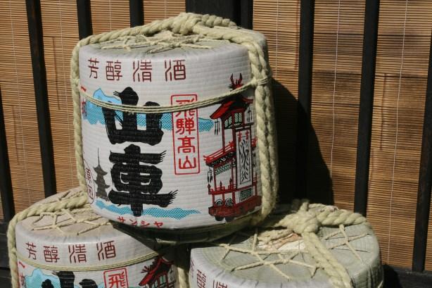 Containers à saké
