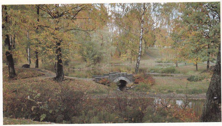 Rosahaugparken, «Gropa», ble anlagt i 1961 i sin nåværende form. Her hadde Teglverket sitt leireuttak, hvilket ble naturlige dammer og hauger for spennende barnelek.