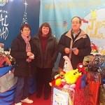 Punt de recollida solidari de joguines a la Fira de Nadal
