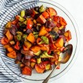 Balsamic Honey Roasted Vegetables feature image