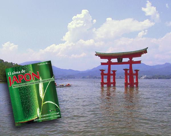 Nova Acropolis alma japon
