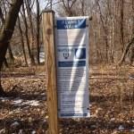 Planet Walk Potomac Overlook Regional Park Arlington VA