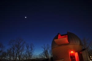 GMU Astronomy Observing Session @ Research Hall Science Showcase