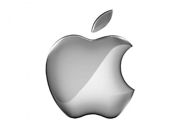 apple silver logo