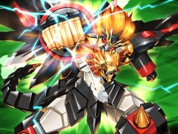 GBR-01 GaoGaiGar