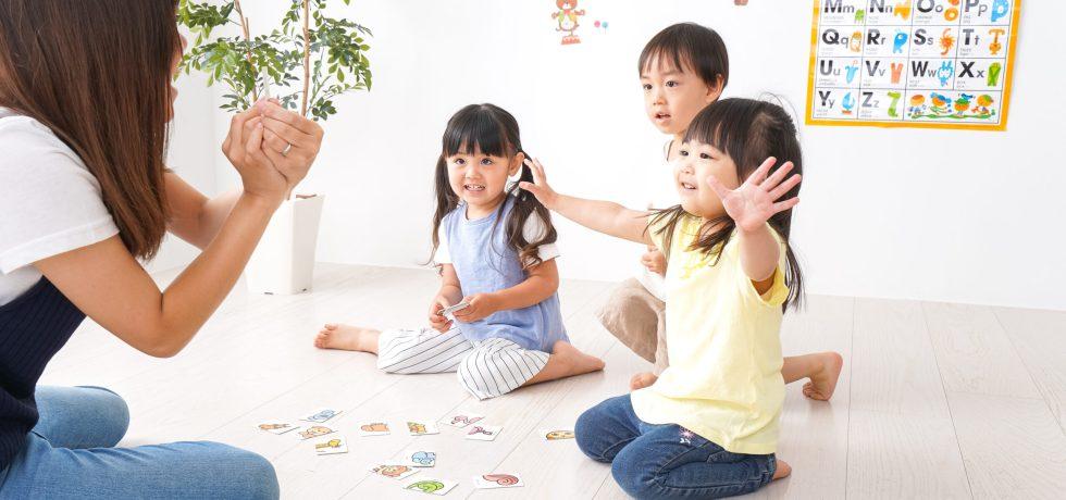 Des jeux pour apprendre l'anglais avec les enfants