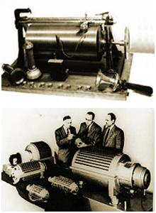 Ferrucute-Inventions
