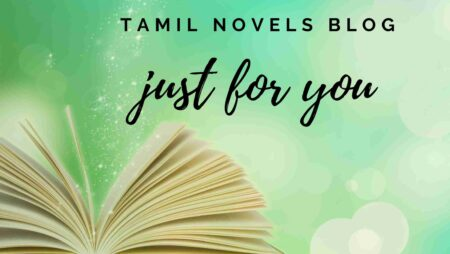 Tamil Novels Blog
