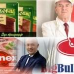 Matijević, Zlatiborac, Karneks i Big Bul krše sanitarno-higijenske normative. Zabranjen izvoz u Rusiju!