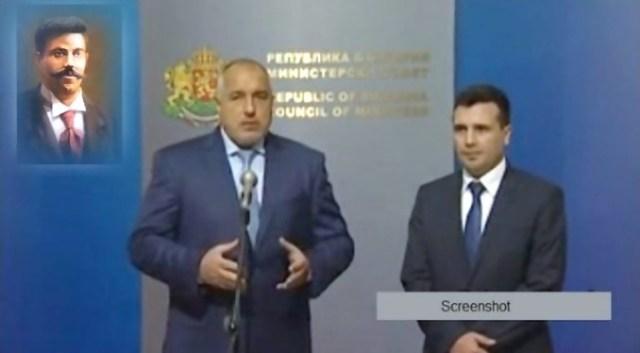 Goce Delčev kao novi uslov Bugarske na putu Severne Makedonije ka EU