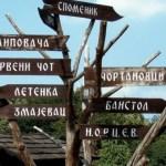 """Počela naplata čistog vazduha od strane JP """"Nacionalni park Fruška gora"""". Ni šetnja šumom ne može više za džabe!"""