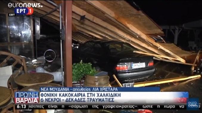 Grčka: Sedmoro poginulo tokom oluje na Halkidikiju, povređeni i državljani Srbije