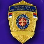 MUP Srbije će uvesti narukvice za žrtve porodičnog nasilja i nasilnike