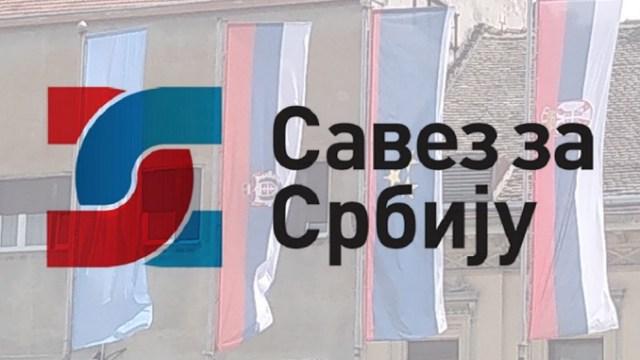 Formiran Savez za Srbiju – Vojvodina